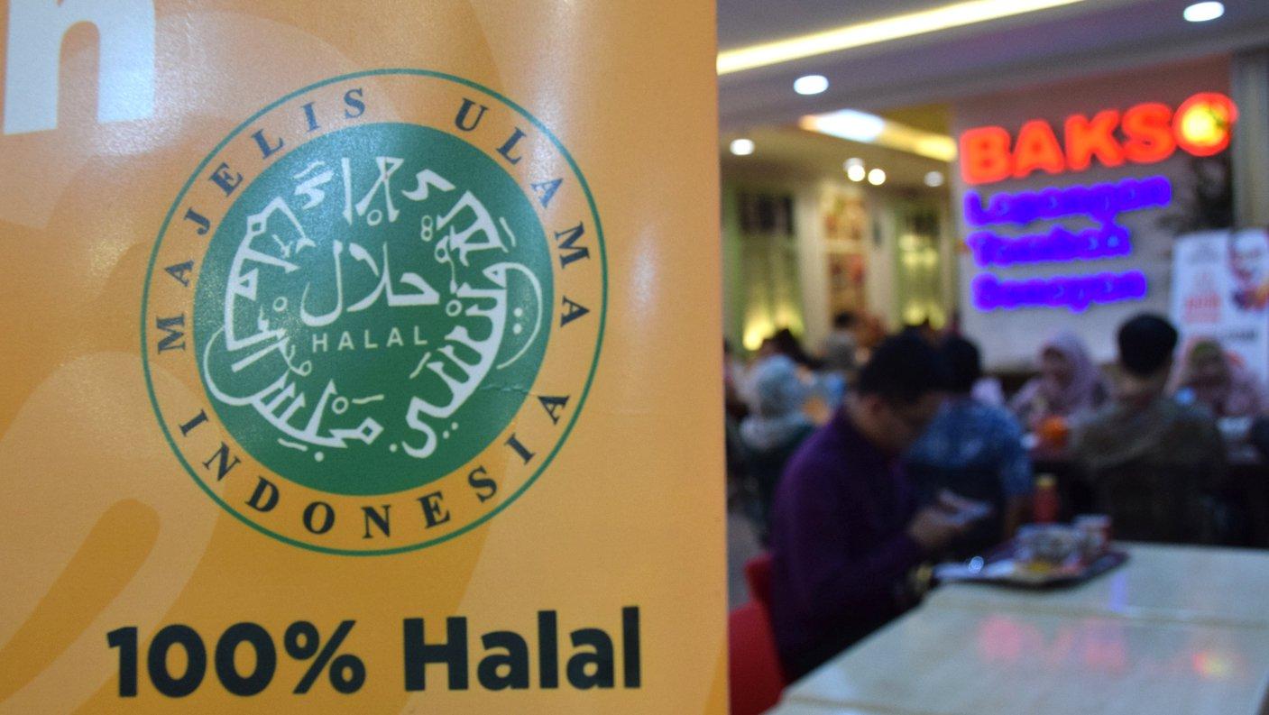 Syarat sertifikasi halal